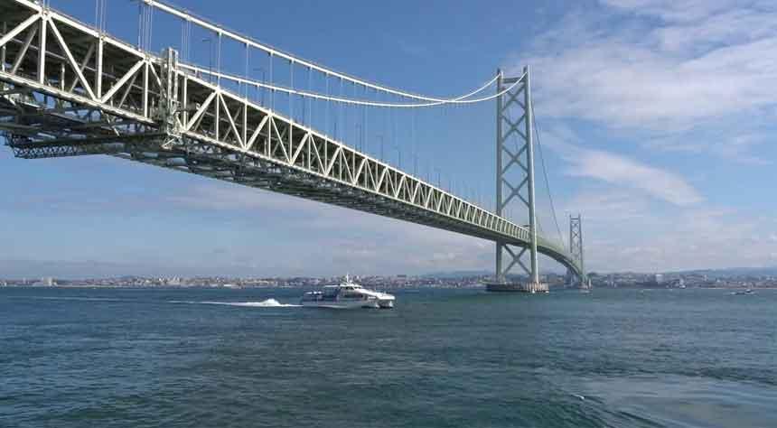 Jembatan kaikyo